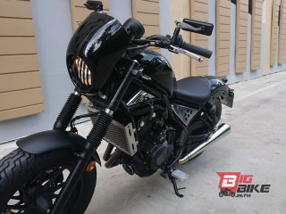 Honda Rebel Uncommon Edition