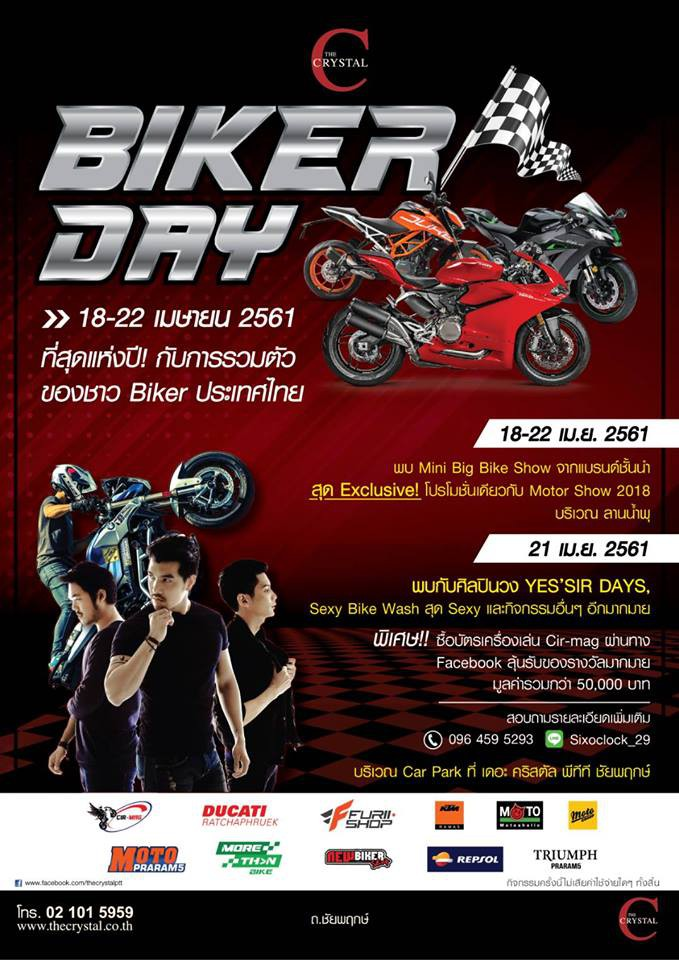 Crystal Biker Day