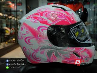 HJC CL-17 Cosmos Pink