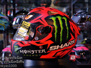 Shark Race-R PRO Lorenzo Monster Austrain GP
